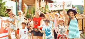 Летняя программа в Карпатах