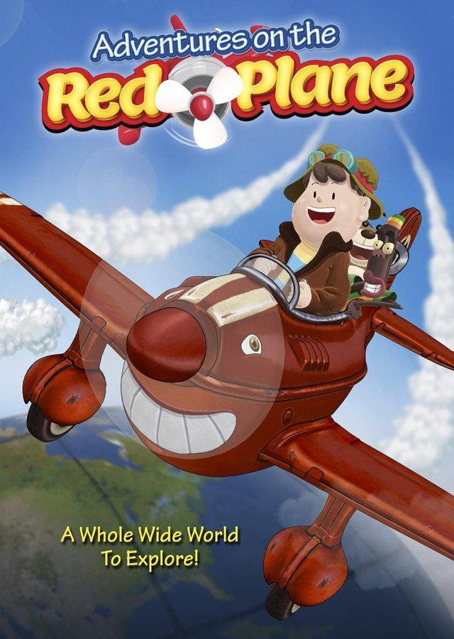 Пригоди червоного літачка