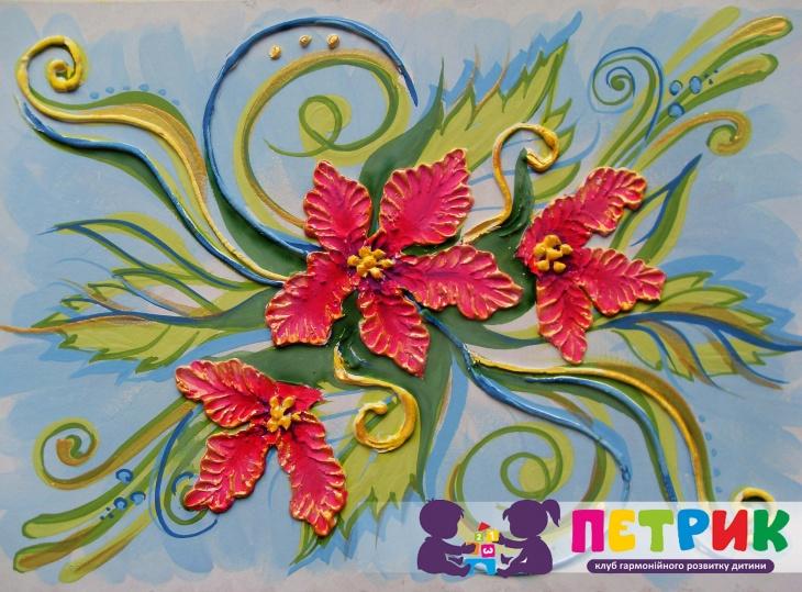 """Майстер-клас з малювання """"Об'ємні квіти"""""""