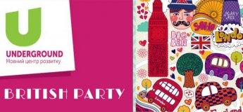 "Британська вечірка ""Hello London!"""