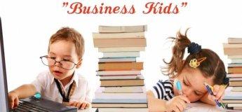 "Дитячо-юнацька школа підприємництва ""Business Kids"""
