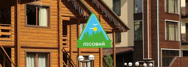 Дитячий табір Артек Буковель Лісовий