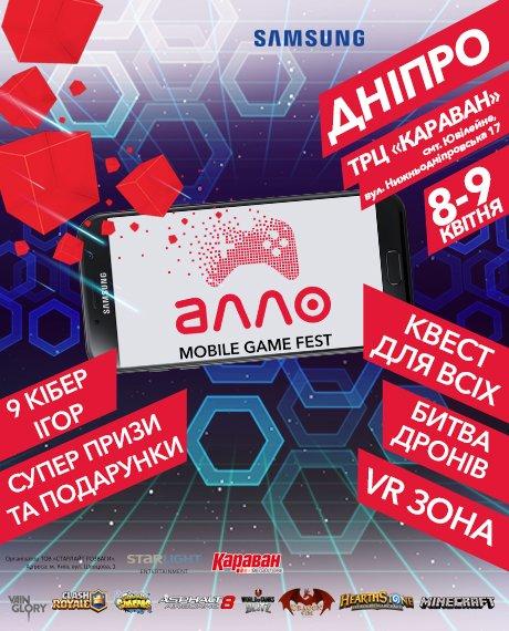 Allo mobile game fest