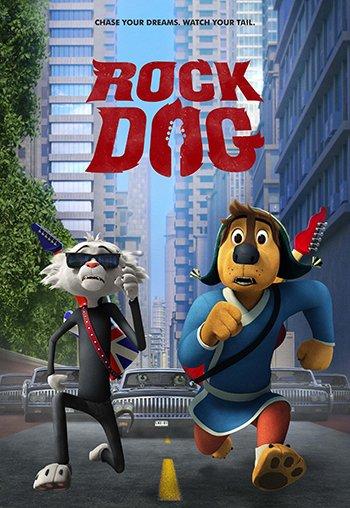 """"""" Рок Дог"""" - анімаційні пригоди у 3Д"""