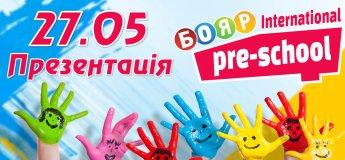 Презентація Boyar International Pre-School of Lviv
