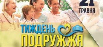 Сімейне свято для дорослих і дітей