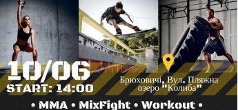 """Спортивний фестиваль """"Брюховичі Sport_fest"""""""
