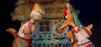 Котик та Півник