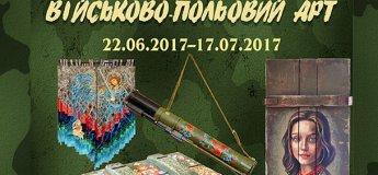 """Мистецько-культурологічний проект """"Військово-польовий Арт"""""""