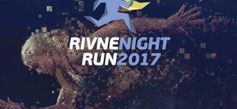 """Другий традиційний Благодійний забіг """"Rivne Night Run 2017"""""""
