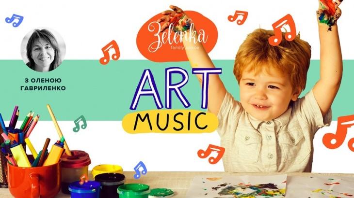 ART Music в Zelenka