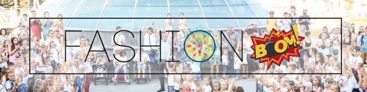 Всеукраїнський благодійний Фестиваль, який покликаний нести добро і красу в світ!