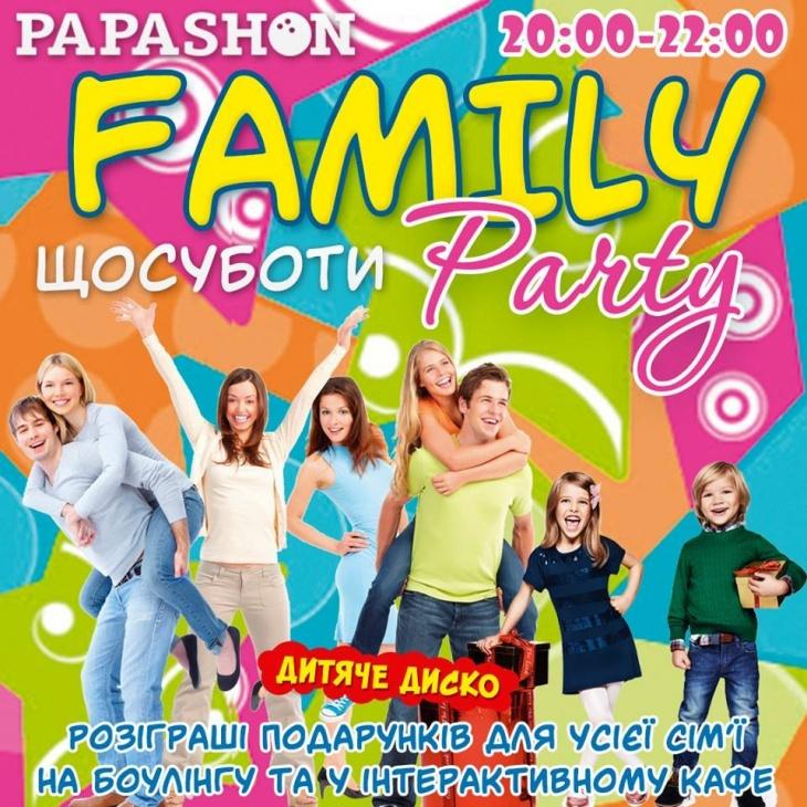 Family party у Papashon Боулінг