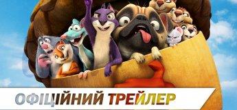 """""""Реальна білка 2"""" - анімаційна комедія в 3D"""