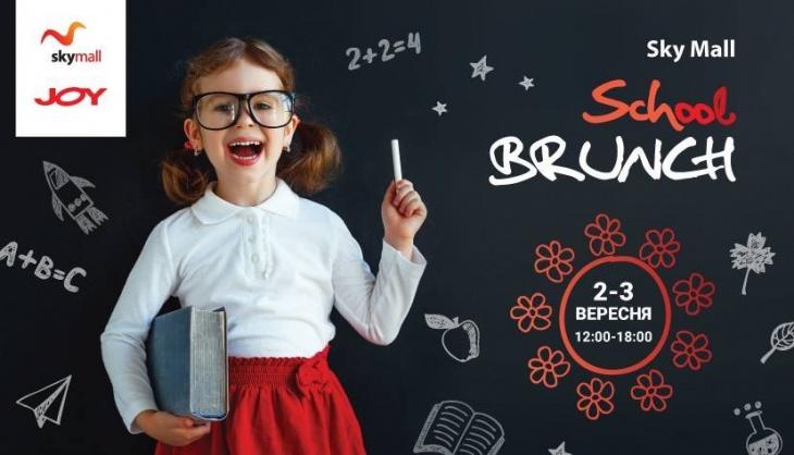 Sky Mall School Brunch