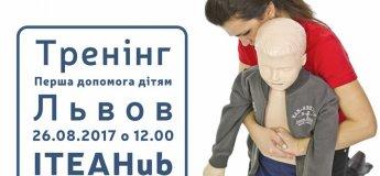 """Тренінг """"Перша допомога дітям від FAST"""" у Львові"""