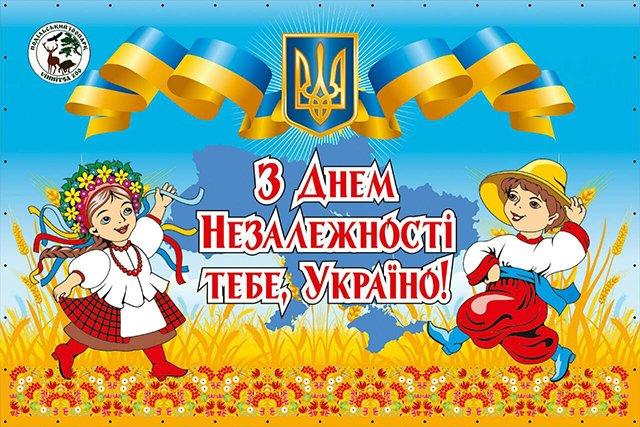 На День Незалежності України  Подільського зоопарку чекають розваги