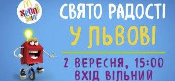 Свято Радості у Львові