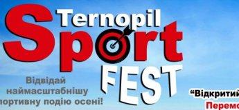 Наймасштабніша  спортивна  подія осені  - Ternopil sport fest  2017