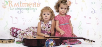 Музичний клуб «Фа-солька»