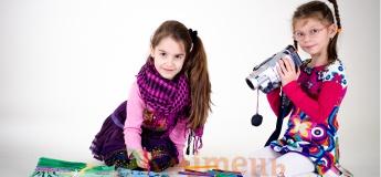Студия Детской Мультипликации
