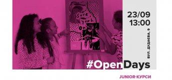 День відкритих дверей. Презентація курсів для підлітків