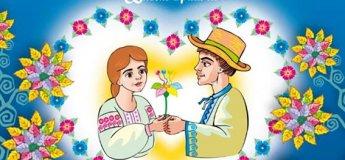 """Казка-притча """"Квітка із чарівної рукавички"""""""