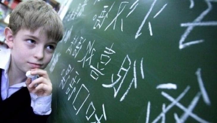 """Майстер-клас """"Китайська мова для всіх"""""""