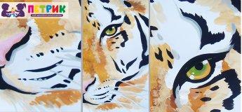"""Майстер-клас з малювання """"Тигр"""""""