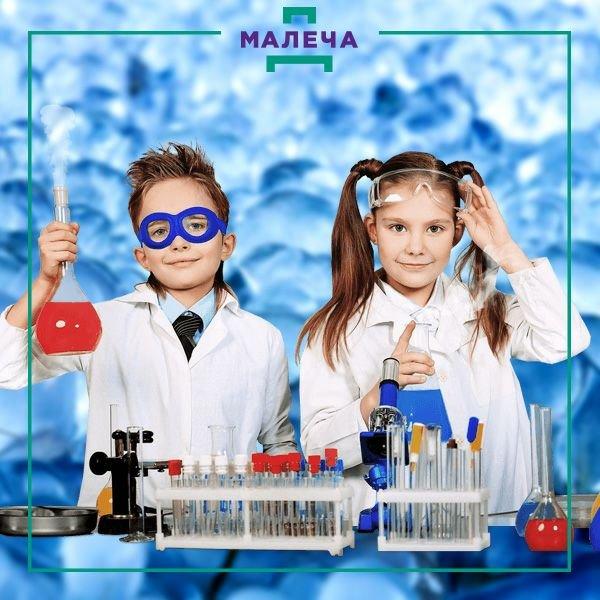 Експерименти для маленьких фармацевтів і веселі вихідні на «Даринку»