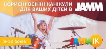 Творчий дитячий табір JAMMik
