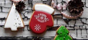 Розпис Медово-Імбирного Печива. Майстер-клас для дітей.