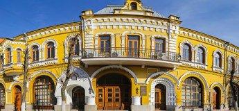 Экскурсия в Кропивницкий