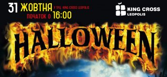 Halloween у King Cross Leopolis!