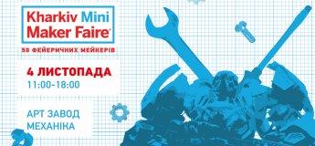 Kharkiv Mini Maker Faire #2
