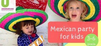 Мексиканська вечірка англійською мовою!
