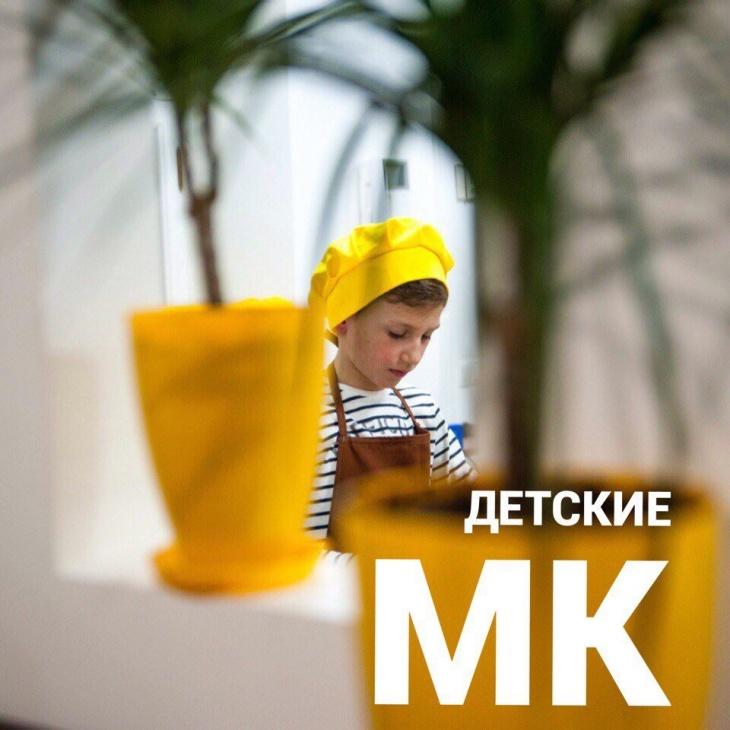 """Детские кулинарные мастер-классы в студии """"Кухня"""""""