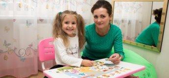 Консультация психолога в детском центре «Happy life». Неделя бесплатной психологической поддержки.