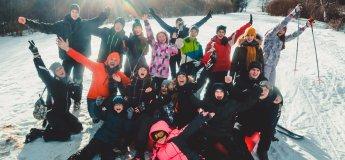 ВестКемп: Зимовий бізнес-табір в Карпатах