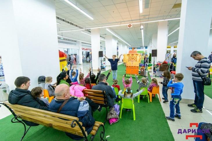 Театр магії і уроки творчості в market-mall «Даринок»