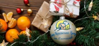 ІХ Свято новорічної іграшки