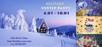 Зимний кинолагерь Вертеп - Party