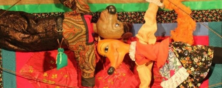 "Лялькова вистава ""Лисичка та Ведмідь"""