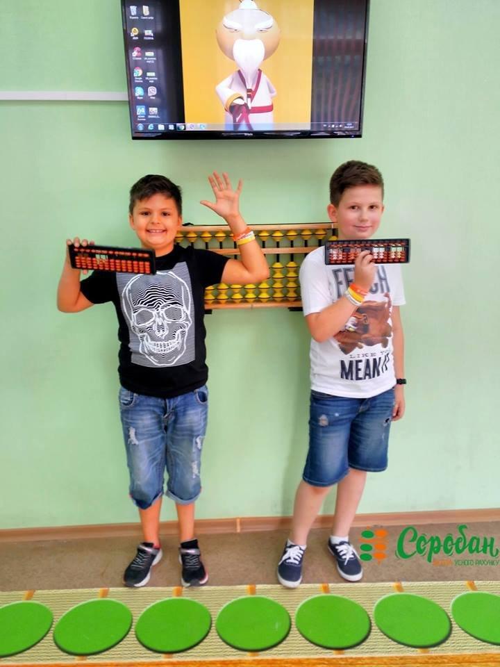 Безкоштовне заняття в Школі Соробан Вінниця