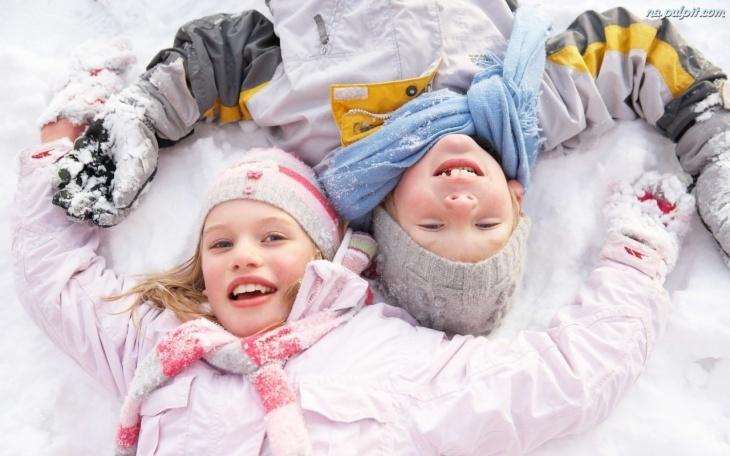 """Перші зимові вихідні на """"Даринку"""""""
