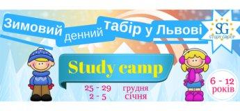 """Зимовий денний табір """"Study Camp"""""""
