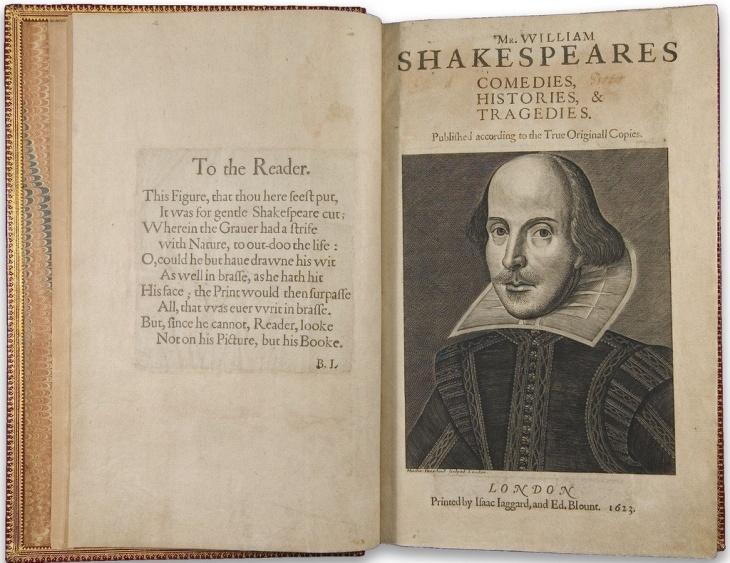 """Творчі замальовки """"Пристрасті за Шекспіром"""""""