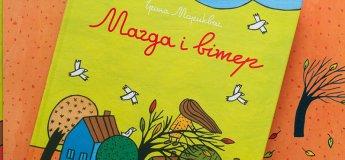 . Читання та майстер-клас-мандрівка за мотивами книжки «Магда і вітер» разом з її авторкою Іриною Мориквас