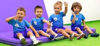Footbik.Baby - бесплатное занятие  в  Футбик в ТРЦ «DELMAR MALL»