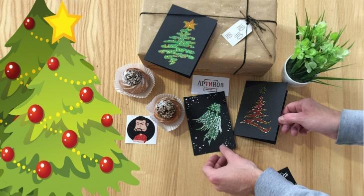 Декорування Різдвяних листівок